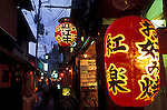 Asie, Japon, Kyoto, quartier de la vie nocturne, rue Pontocho//Asia, Japan, Kyoto, nightlife district, Pontocho street