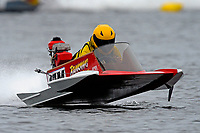 17-M   (Outboard Hydroplane)