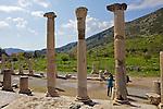 Basilica, Ephesus