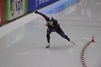 SCHAATSEN: HEERENVEEN: IJsstadion Thialf, 07-02-15, World Cup, 1000m Men Division A, Tae-Bum Mo (KOR), ©foto Martin de Jong