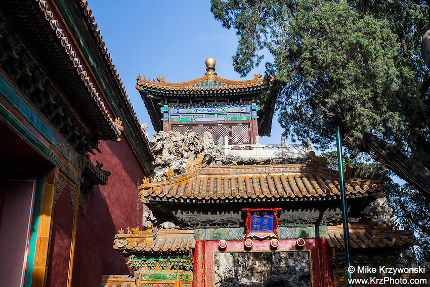 Yujingyuan (Pavilion of Imperial View),Forbidden City, Beijing, China