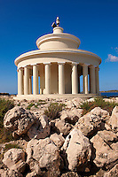 Fanari lighthouse or Agion Theodoron lighthouse, Kefalonia, Ionian Islands, Greece.