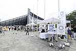 General view, July 3, 2016 - <br /> Olympic : Japan National Team Send-off Party for Rio de Janeiro <br /> Olympic Games at Yoyogi Gymnasium, Tokyo, Japan. <br /> (Photo by Yusuke Nakanishi/AFLO SPORT)