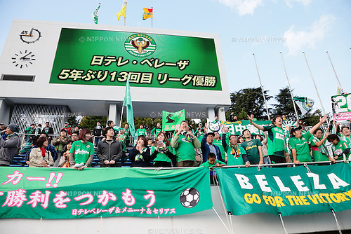 NTV Beleza team group, <br /> OCTOBER 31, 2015 - Football / Soccer : <br /> Plenus Nadeshiko League 2015 <br /> between NTV Beleza 2-0 Jef Chiba Ladies <br /> at Komazawa Olympic Park Stadium, Tokyo, Japan. <br /> (Photo by AFLO SPORT)