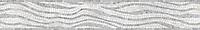"6"" Dune border, a hand-chopped stone mosaic, shown in tumbled Carrara and Thassos."