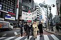 Anti-Valentine's Day protest in Tokyo