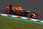 Max Verstappen (NED), <br /> OCTOBER 7, 2016 - F1 : Japanese Formula One Grand Prix <br /> at Suzuka Circuit in Suzuka, Japan. (Photo by Sho Tamura/AFLO SPORT) GERMANY OUT