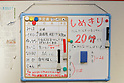 "KIDZANIA TOKYO, ""Edutainment City"",.assignment board in the Edition Newspaper newsroom."