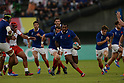 2019 Rugby World Cup - France vs Tonga