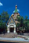 St. Nikolay Mirlikiiski Russian Church, Sofia Center