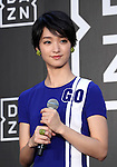 September 12, 2016, Tokyo, Japan - Japanese actress Ayame Goriki attends the promotion event of British sports live streaming service DAZN in Tokyo on Monday, September 12, 2016. DAZN started the service in Japan from last month and Goriki became the campaign model of the service.    (Photo by Yoshio Tsunoda/AFLO) LWX -ytd-