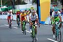 Yukiya Arashiro (JPN),<br /> AUGUST 6, 2016 - Cycling :<br /> Men's Road Race during the Rio 2016 Olympic Games in Rio de Janeiro, Brazil. (Photo by Yuzuru Sunada/AFLO)