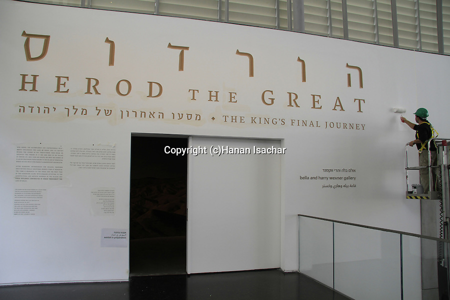 Israel, Jerusalem, final preperations for Herod the Great: The King's Final Journey exhibition at the Israel Museum