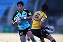 Rugby: Japan Rugby Top League 2014-2015 - NTT Communications Shining Arcs 17-18 Suntory Sungoliath