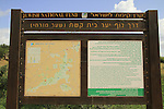 Israel, Lower Galilee, Bet Keshet forest