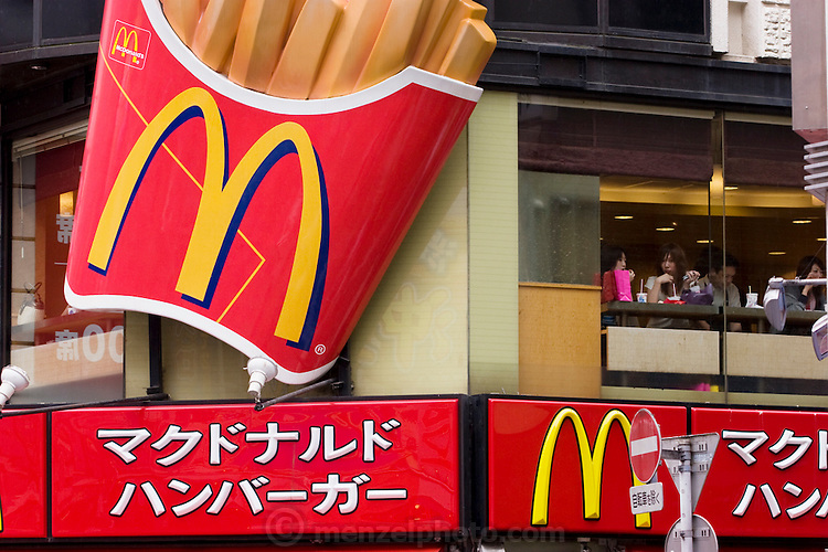 A giant french fry sign at a  McDonald's restaurant in Shibuya District, Tokyo, Japan. (From the book What I Eat: Around the World in 80 Diets.)