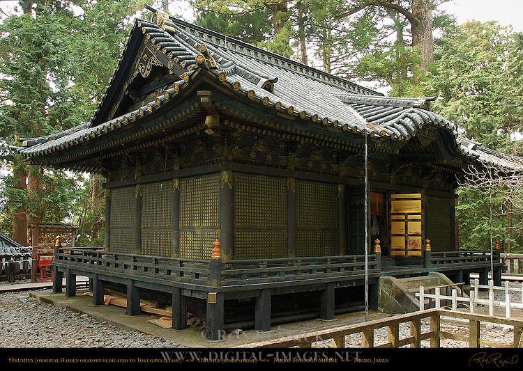 Okumiya Original Haiden Oratory of Tokugawa Ieyasu Okusha Inner Shrine Nikko Toshogu Shrine Nikko Japan
