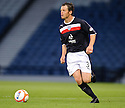 Matthew Lockwood : Dundee FC ........29/08/2012   Copyright  Pic : James Stewart.jsp042_qp_v_dundee   .James Stewart Photography 19 Carronlea Drive, Falkirk. FK2 8DN      Vat Reg No. 607 6932 25.Telephone      : +44 (0)1324 570291 .Mobile              : +44 (0)7721 416997.E-mail  :  jim@jspa.co.uk.If you require further information then contact Jim Stewart on any of the numbers above........