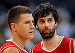BELGRADE, SERBIA - JULY 06: Nemanja Nedovic (L) and Milos Teodosic of Serbia talk during the 2016 FIBA World Olympic Qualifying basketball Group A match between Angola and Serbia at Kombank Arena on July 06, 2016 in Belgrade, Serbia. (Photo by Srdjan Stevanovic/Getty Images)