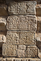 Detail of Relief, The Acropolis, singular architectural style that combines elements from the Peten, Puuc, Quintana Roo coast, Rio Bec and Chenes regions, Ek Balam (?Black Jaguar? in Maya), flourished during the Late Classic period between 700 and 1200 AD, Yucatan, Mexico. Picture by Manuel Cohen