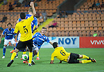 Alashkert FC v St Johnstone...02.07.15   Republican Stadium, Yerevan, Armenia....UEFA Europa League Qualifier.<br /> Ararat Arakelyan slides in to block Steven MacLean's shot<br /> Picture by Graeme Hart.<br /> Copyright Perthshire Picture Agency<br /> Tel: 01738 623350  Mobile: 07990 594431