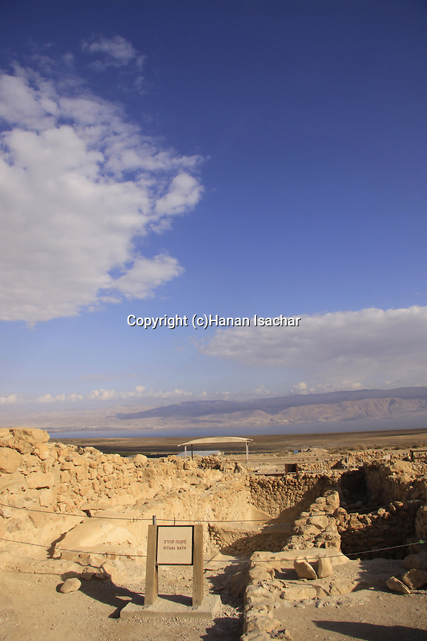 Dead Sea valley, the ancient settlement of Qumran, a ritual bath