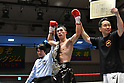 Boxing : Japanese welterweight title bout at Korakuen Hall