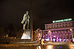 Donetsk, Ukraine. 6 december 2013. The statue of Lenin, on Artema street, in front of saving bank of russia.