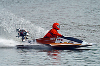 S-1    (Outboard Hydroplane)