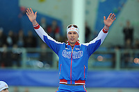 SPEED SKATING: STAVANGER: Sørmarka Arena, 31-01-2016, ISU World Cup, Podium 500m, Pavel Kulizhnikov (RUS), ©photo Martin de Jong