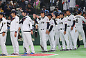 Japan team group (JPN), <br /> MARCH 7, 2017 - WBC : <br /> 2017 World Baseball Classic <br /> First Round Pool B Game <br /> between Japan 11-6 Cuba <br /> at Tokyo Dome in Tokyo, Japan. <br /> (Photo by YUTAKA/AFLO SPORT)