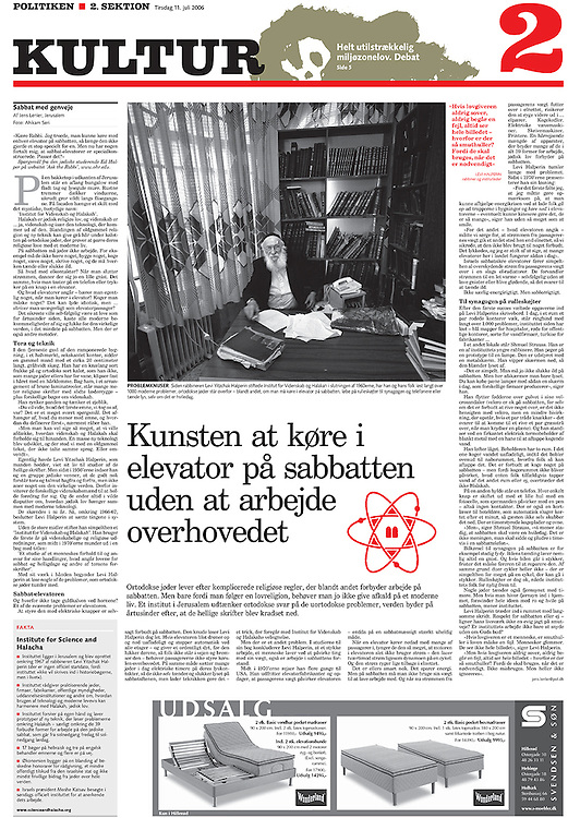 Politiken, Denmark - July 11, 2006