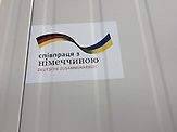 In Kharkiw.<br /> Eigentlich als Notunterk&uuml;nfte f&uuml;r die Fl&uuml;chtlinge aus der Ostukraine eingerichtet, werden die deutschen Containerd&ouml;rfer nun zu dauerhaften Wohnr&auml;umen. Sieben Containerd&ouml;rfer f&uuml;r insgesamt 4.600 Menschen wurden von der Gesellschaft f&uuml;r Internationale Zusammenarbeit (GIZ) im Auftrag der Bundesregierung eingerichtet. / Originally meant to be emergency shelters for refugees from Eastern Ukraine, German container villages are now turned into permanent housing spaces. Seven container villages for 4,600 people have been build by the German Federal Enterprise for International Cooperation (GIZ).