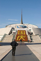 China, Peking (Beijing), Millenium-Monument