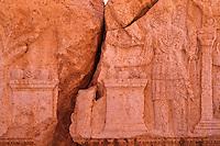 SIRIA - sito di Palmira(Tadmor)  santuario di Allat , decorazioni con offerte votive di frutti