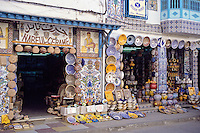 Ceramics, Nabeul, Tunisia.  Pottery Shops.  Wall Panels, Plates, Dishware for Sale.