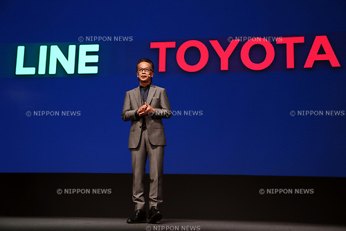 June 15, 2017, Tokyo, Japan - Japanese automobile giant Toyota Motor senior managing officer Shigeki Tomoyama speak Japan's SNS giant LINE conference 2017 in Tokyo on Thursday, June 15, 2017. LINE and Toyota announced that they would collaborate to develop connected vehicle technology using LINE's AI platform Clova. (Photo by Yoshio Tsunoda/AFLO) LwX -ytd-