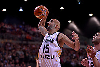 Jordan's Zaid Abbas in action during the FIBA World Cup Basketball Qualifier - NZ Tall Blacks v Jordan at Horncastle Arena, Christchurch, New Zealand on Thursday 29 November  2018. <br /> Photo by Masanori Udagawa. <br /> www.photowellington.photoshelter.com