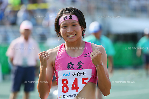 Haruko Ishizuka, JULY 29, 2015 - Athletics : 2015 All-Japan Inter High School Championships, Women's 400m Final at Kimiidera Athletic Stadium, Wakayama, Japan. (Photo by YUTAKA/AFLO SPORT)