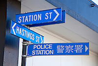 Chinese Characters on New Zealand Street Signs, Napier, north island, New Zealand.