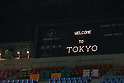 General view, MARCH 4, 2013 : IOC Evaluation Commission visit at Ariake Coliseum, Tokyo, Japan. (Photo by AFLO SPORT)