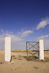Israel, Negev, the deserted British Desert Police station near Ofakim