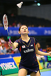 Ayaka Takahashi (JPN), <br /> SEPTEMBER 20, 2013 - Badminton : <br /> Yonex Open Japan 2013 <br /> Women's Doubles <br /> at Tokyo Metropolitan Gymnasium, Tokyo, Japan. <br /> (Photo by YUTAKA/AFLO SPORT) [1040]