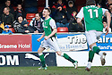 27/03/2010   Copyright  Pic : James Stewart.sct_jspa07_falkirk_v_hibernian  .::  DEREK RIORDAN CELEBRATES AFTER HE SCORES THE FIRST ::  .James Stewart Photography 19 Carronlea Drive, Falkirk. FK2 8DN      Vat Reg No. 607 6932 25.Telephone      : +44 (0)1324 570291 .Mobile              : +44 (0)7721 416997.E-mail  :  jim@jspa.co.uk.If you require further information then contact Jim Stewart on any of the numbers above.........