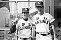 (L-R) Masumi Kuwata, Kazuhiro Kiyohara (PL Gakuen), OCTOBER 16, 1984 - Baseball : National Sports Festival of Japan final game between PL Gakuen 4-5 Toride-Daini at Nara Prefectural Kashihara Park Baseball Stadium in Nara, Japan. (Photo by Katsuro Okazawa/AFLO)84_10   vs