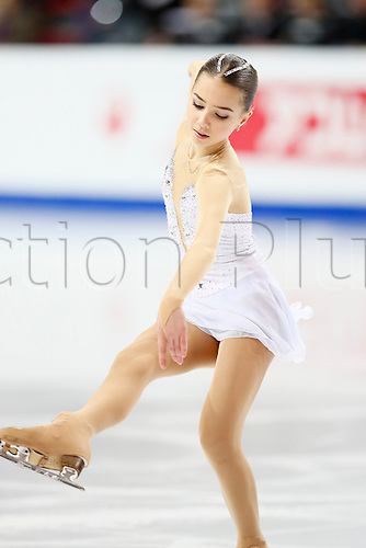 09.12.2016. Palais Omnisports, Marseille, France. ISU Junior Figure Skating Grand Prix Final. Elizaveta Nugumanova (RUS) competing in the Women's Free Program.