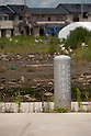 August 7th, 2012, Ishinomaki, Miyagi, Japan - Rubble still remains and the cleanup operation continues in Ishinomaki, a fishing town which had the most damages from 3.11 Tsunami on Tuesday August 7, 2012. .Now over one year after the strongest earthquake ever to hit Japan, the economy is in the process of recovering but many areas are still waiting to be rebuilt. (Photo by Yumeto Yamazaki/AFLO).