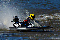 50-S      (Outboard Hydroplanes)