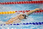 Ryosuke Irie (JPN), <br /> AUGUST 13, 2016 - Swimming : <br /> Men's 4x100m Medley Relay Final <br /> at Olympic Aquatics Stadium <br /> during the Rio 2016 Olympic Games in Rio de Janeiro, Brazil. <br /> (Photo by Koji Aoki/AFLO SPORT)