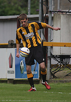 Neale Davidson in the Huntly v Wigtown & Bladnoch William Hill Scottish Cup 1st Round match, at Christie Park, Huntly on 25.8.12..
